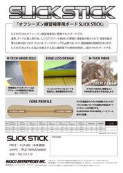140507_SLICKSTICK_2.jpg