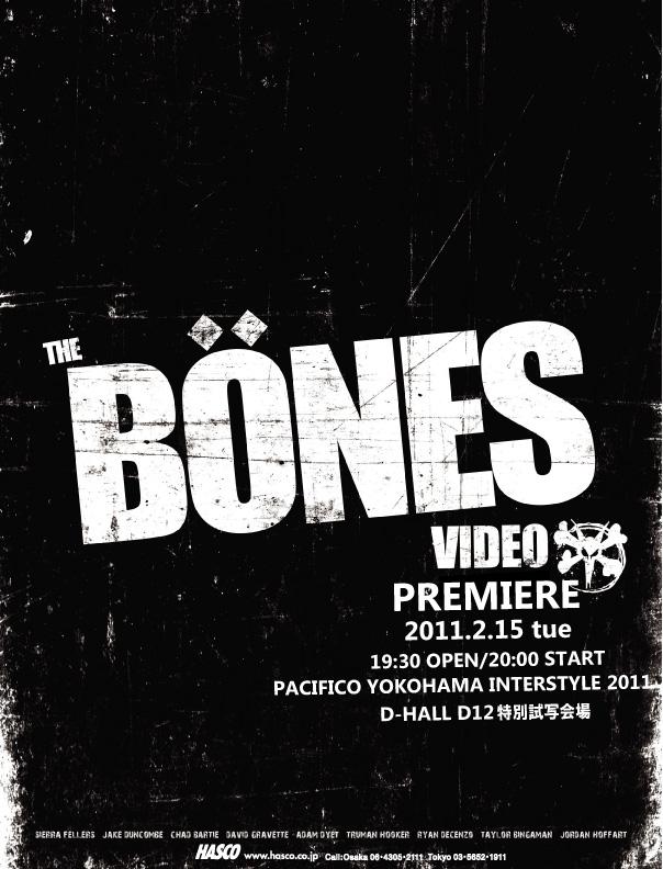 BONES_Video-Premiere.jpg