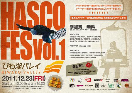 HASCO_FES_A.jpg