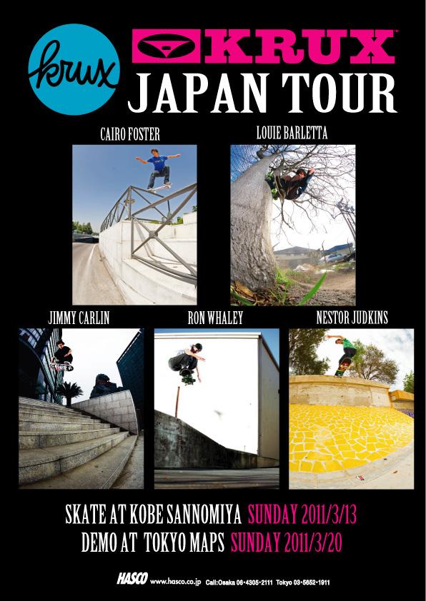 KRUX-JAPAN-TOUR-2011.jpg