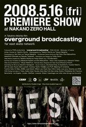 fesn_overgroundbroadcasting_スケートボードビデオ