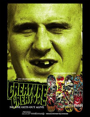creatureウェブ広告