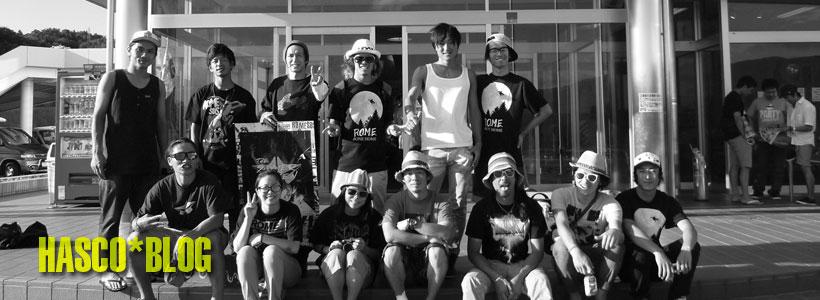 hascoblog_SummerStokenバナー画像