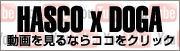 hascoxdoga_icon.jpg