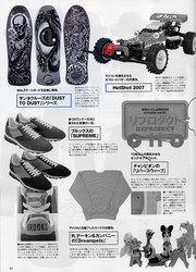 雑誌Lightning2008年4月号スケボー紹介サンタクルズ