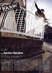 雑誌Ollie4月号スケートボード中島壮一郎