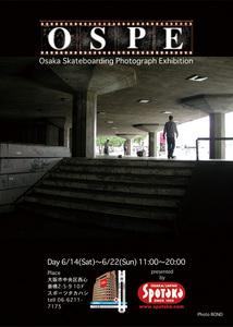 O.S.P.E_Osaka_Skateboarding_Photograph_ExhibitionフライヤーA